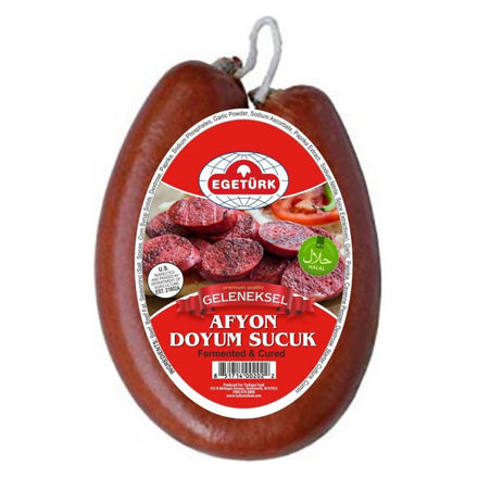 Picture of EGETURK Afyon Sucuk (Dried Beef Sausage) 1lb
