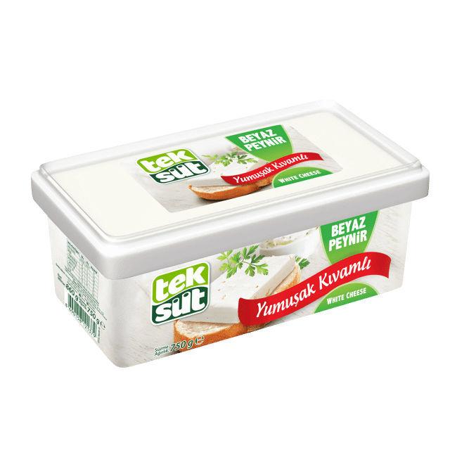 TESKUT Beyaz Peynir 1kg resmi