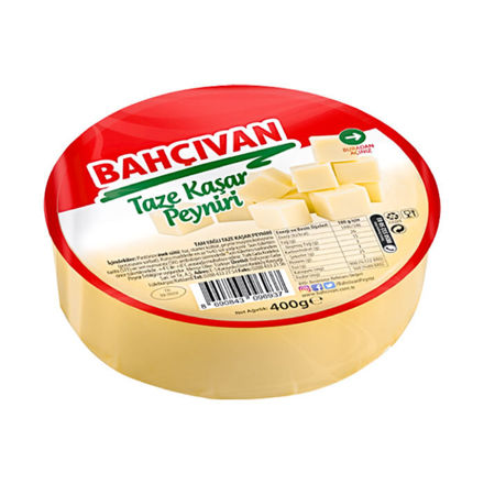 Picture of BAHCIVAN Kashkaval Cheese 500g