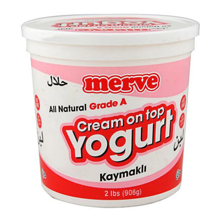 MERVE Kaymakli Yogurt 2lb resmi
