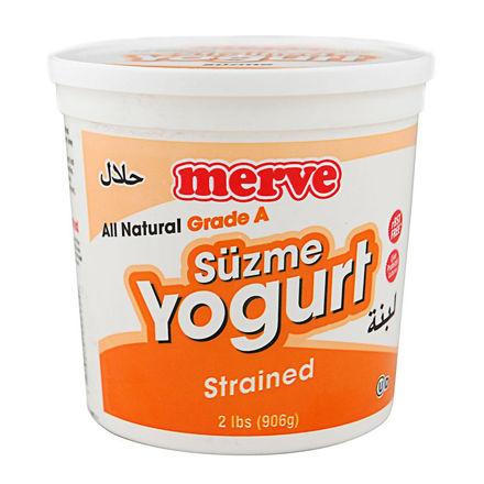 MERVE Suzme Yogurt 2lb resmi