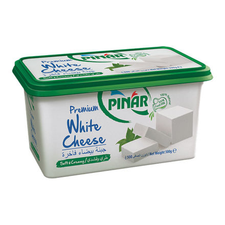Picture of PINAR Premium White Cheese 500g