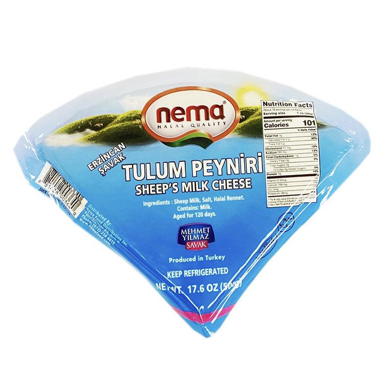 NEMA Tulum Peyniri 500g resmi