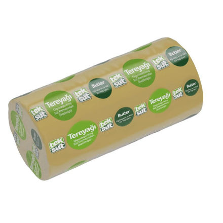 Picture of TEKSUT Butter 1kg
