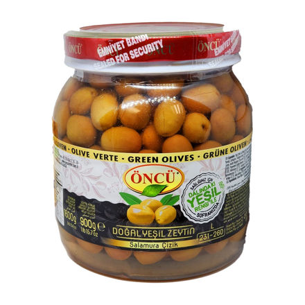 Picture of ONCU Scratched Green Olives 900g
