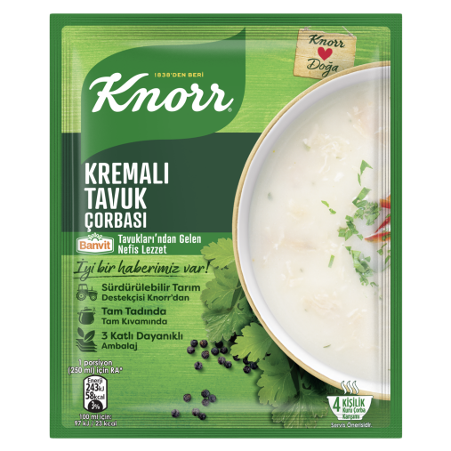 Picture of KNORR Creamy Chicken Soup 65g