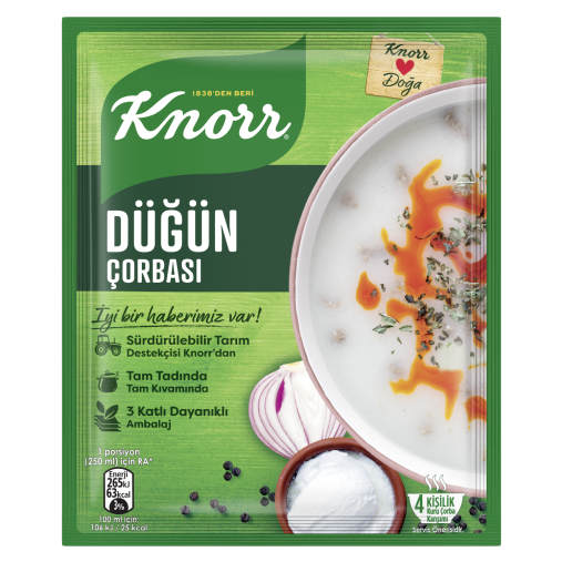 Picture of KNORR Wedding Soup 65g