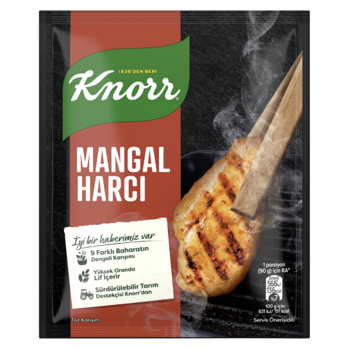 Picture of KNORR Grill Mix 90g