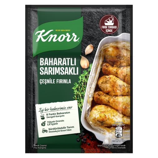 Picture of KNORR Garlicky Seasoning 90g