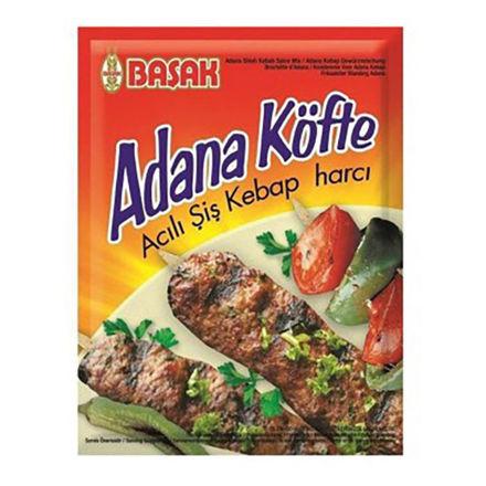 Picture of BASAK Adaba Kebap Seasoning 90g