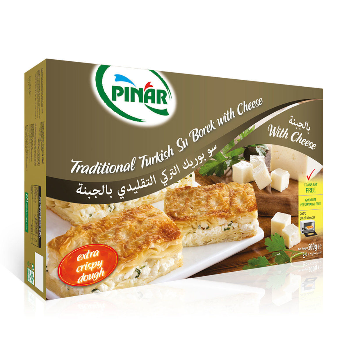 Picture of PINAR Cheese Pastry 500g