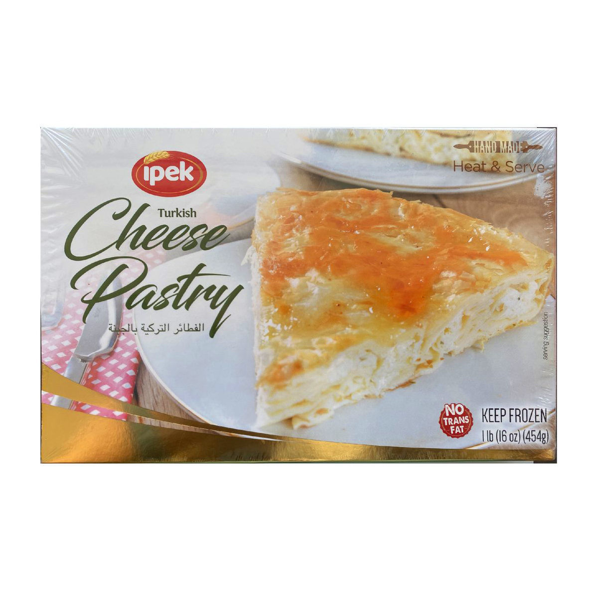Picture of IPEK Cheese Pastry 454g