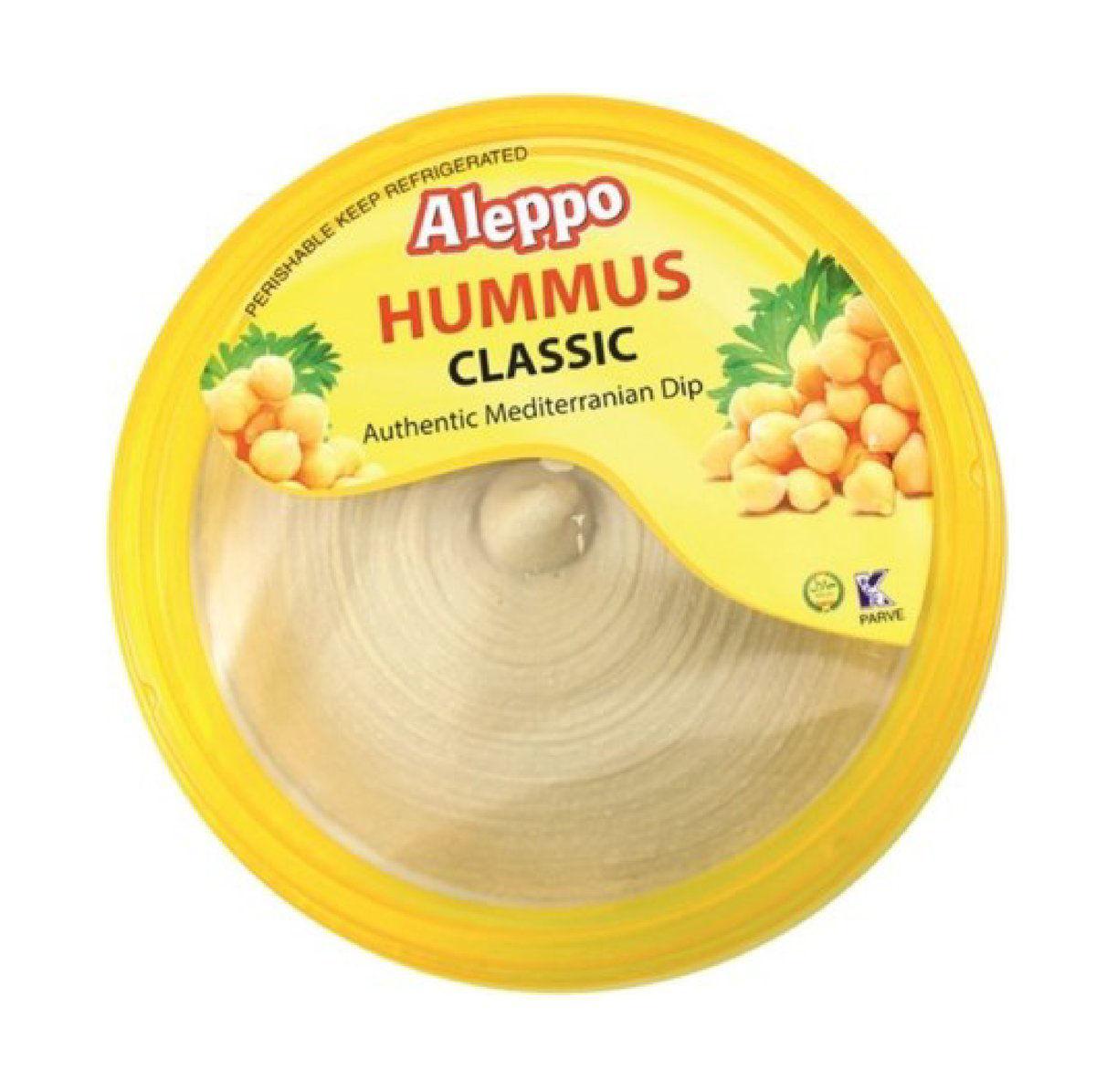 Picture of ALEPPO HUMMUS